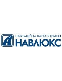 Карта дорог Украины «НавЛюкс» (Standart)
