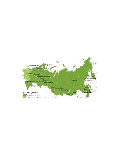 City Navigator Russia (без обновления) (Навиком) microSD с адаптером